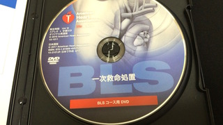 BLSプロバイダーコースDVD日本語版2015